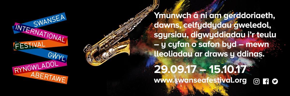 Gŵyl Ryngwladol Abertawe 2017